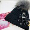 cappello seveg pon pon lana nero fiore oro